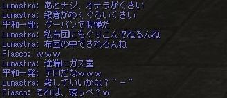 Shot00115.jpg