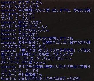 Shot00124.jpg