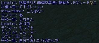 Shot00126.jpg
