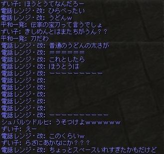 Shot00127.jpg