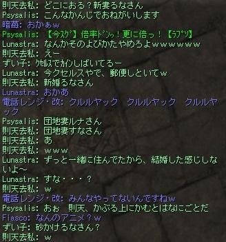 Shot00129.jpg