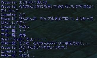 Shot00166.jpg