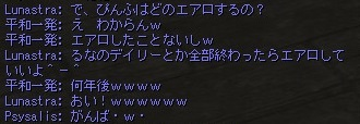 Shot00168.jpg