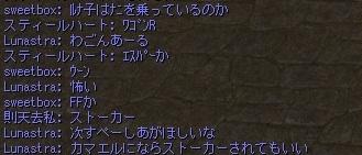 Shot00176.jpg