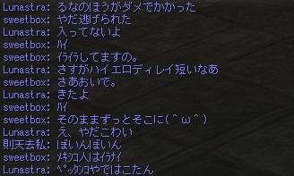 Shot00181.jpg