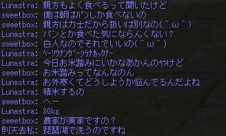 Shot00185.jpg