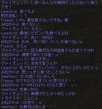 Shot00188.jpg