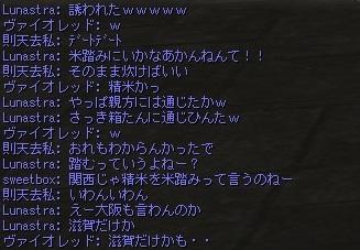 Shot00193.jpg