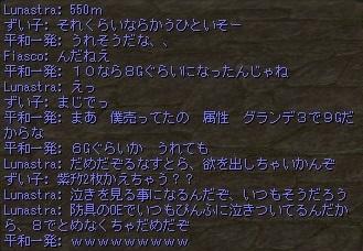 Shot00197.jpg