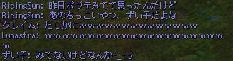 Shot00199.jpg