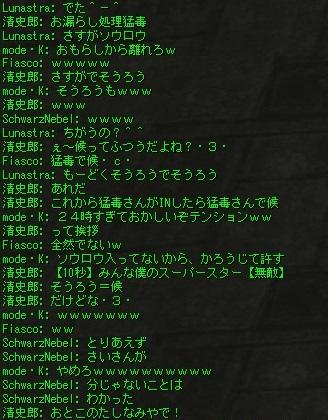 Shot00204.jpg