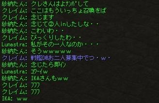 Shot00207.jpg