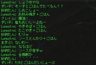 Shot00208.jpg