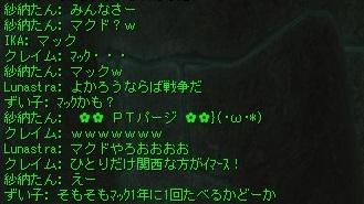 Shot00210.jpg