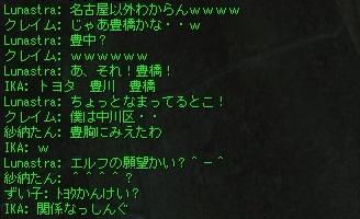 Shot00213.jpg
