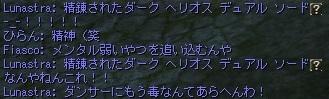 Shot00217.jpg