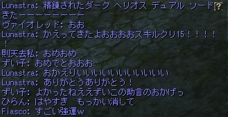 Shot00218.jpg