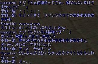 Shot00225.jpg