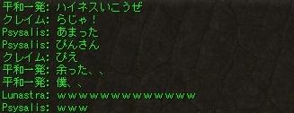 Shot00227.jpg