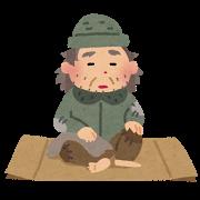 homeless_furousya.png