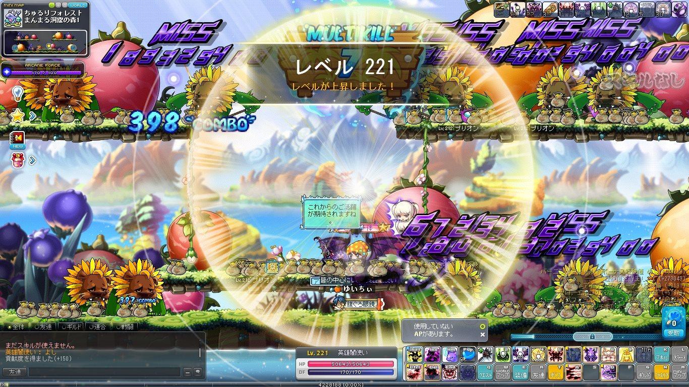 Maple_180101_144751.jpg