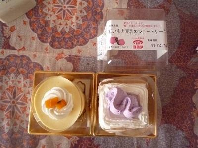 にこら201011to201108 1880