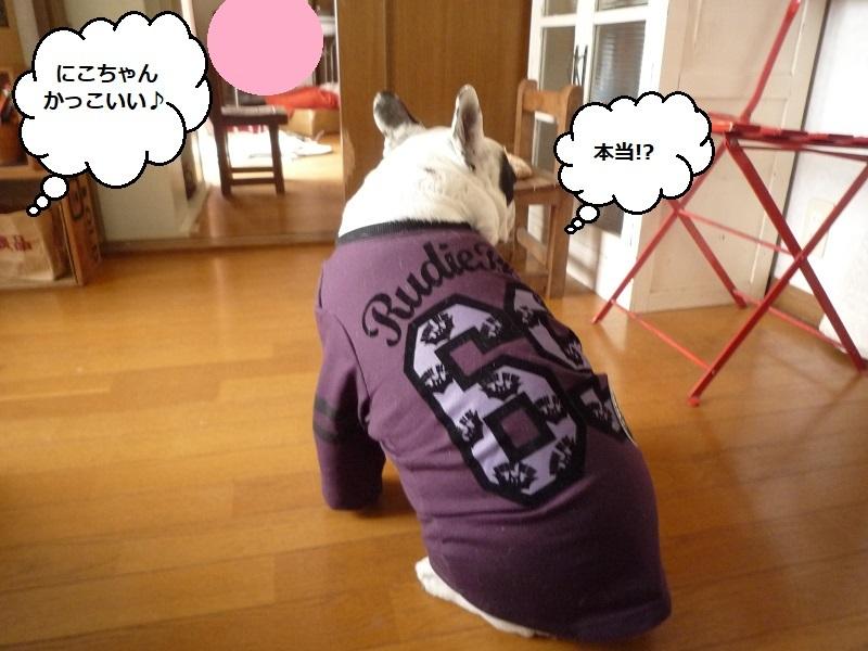 にこら201011to201108 1939