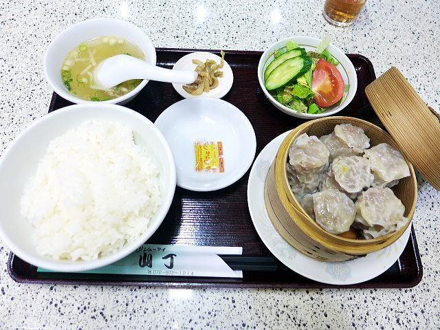 中国料理 山丁@02シューマイ定食 その2 1