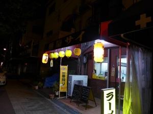 麺屋 サイ001