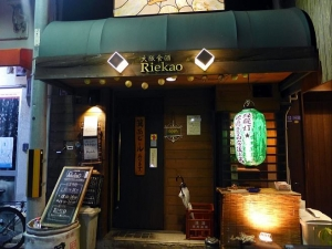 麺屋 Maidata001