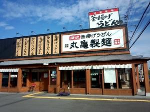 丸亀製麺 松原店002