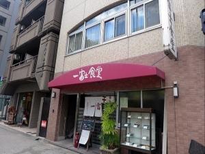 一富士食堂001