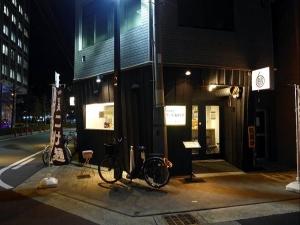 サバ6製麺所 本店003