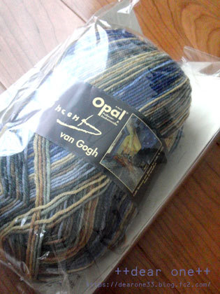 opal靴下180119_1