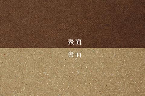 brown_03.jpg