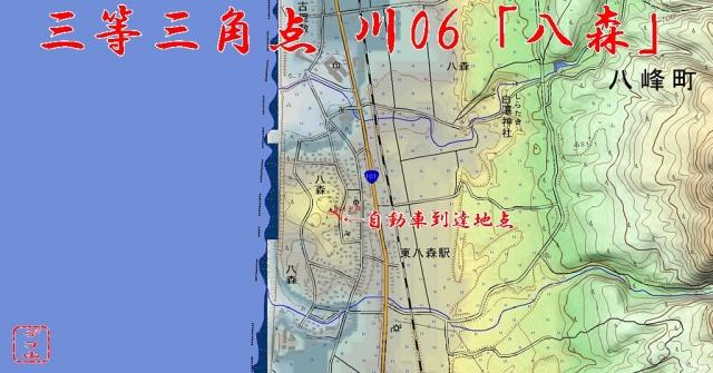 8cmr18cmr1_map.jpg