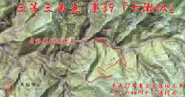 dd1sn47ns38_map.jpg