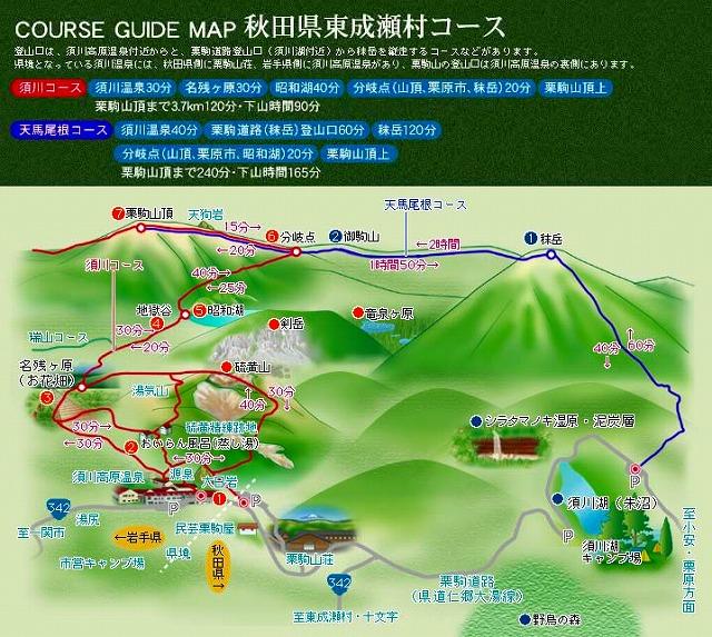 hg4nrsmrsk8dk_map02.jpg