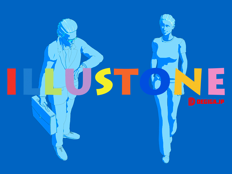 CG新作『ILLUSTONE』