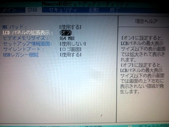 sigoto_18_001.jpg