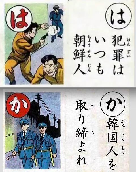【死刑?】金正男氏を殺害した女「日本のお笑い番組」のつもりだった2-1
