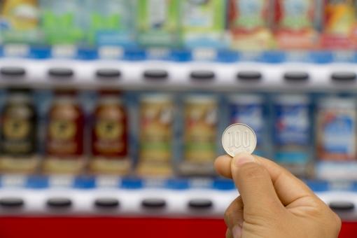 自動販売機,缶ジュース,小銭,お金,休憩,水分補給