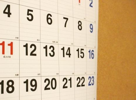 カレンダー,西暦,年号,祝日,休日