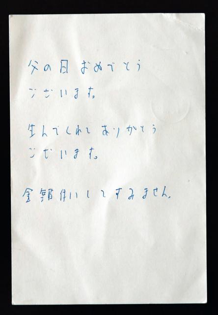 【ひきこもり29年目】親子の孤立「このままでは共倒れ」2-2