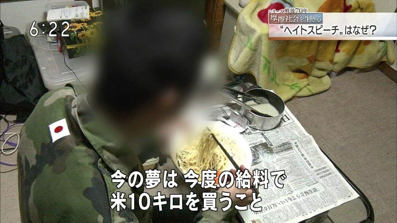 【貧困】平均年収186万円、日本に現れた新たな「下層階級」3-1