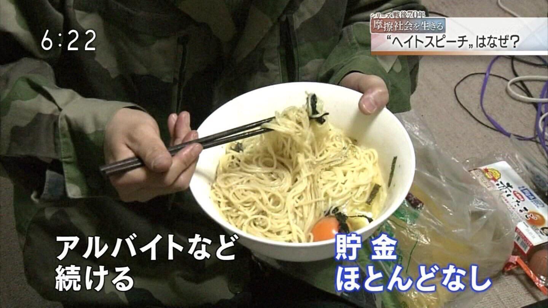 【貧困】平均年収186万円、日本に現れた新たな「下層階級」3-2