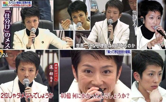 東京地裁「外国籍取得したら日本国籍喪失」は違憲、8人提訴へ!2-2