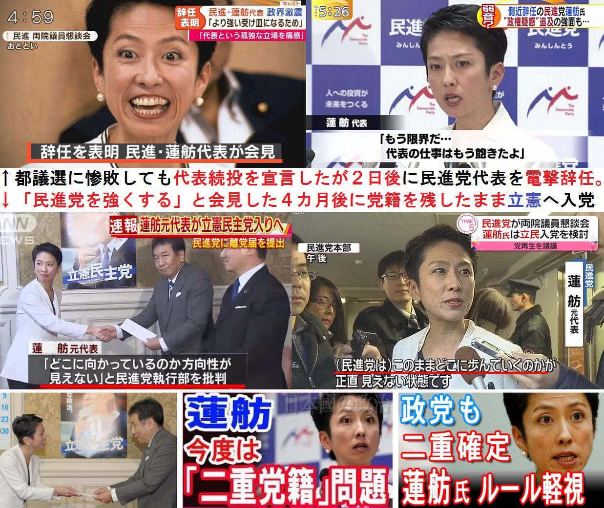 東京地裁「外国籍取得したら日本国籍喪失」は違憲、8人提訴へ!2-1