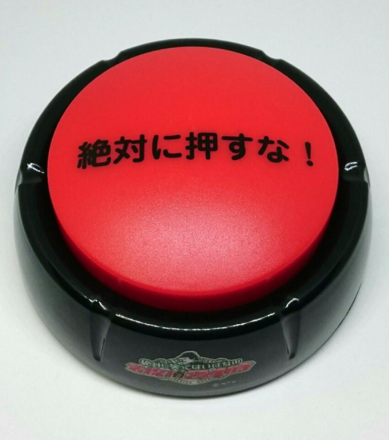 【北朝鮮の核ミサイル】金正恩委員長 「核のボタンは私の事務室の机の上にある」