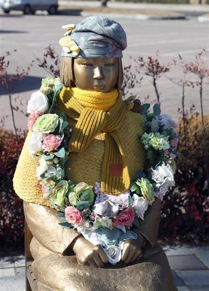 【売春婦問題】韓国外の慰安婦像、日韓合意後、新たに6カ所!